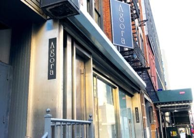 Agora Gallery New York - Entrance - Exhibition Roots and Wings